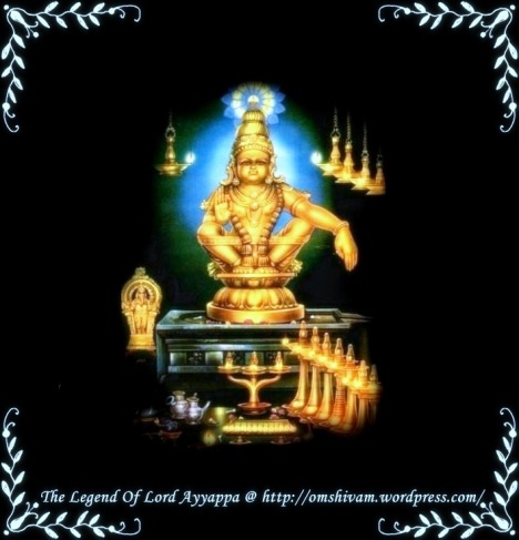 The Legend Of Lord Ayyappa | Jai Guru Dev