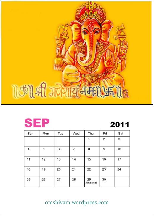 92011   Jai Guru Dev