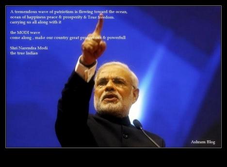 Modi for PM Powerfull MODI for Powerfull INDIA