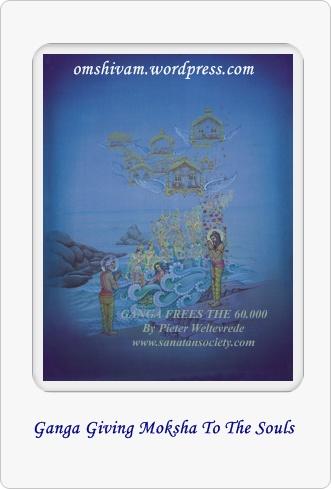 essay on ganga river in sanskrit