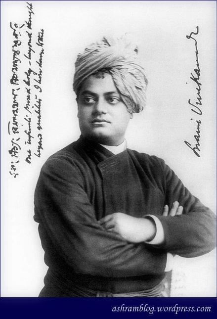 Swami_Vivekananda-1893-09-signed @Jaikrishnashree