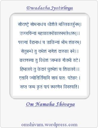 Ganpati Ki Seva Mangal Meva Mp3 23golkes