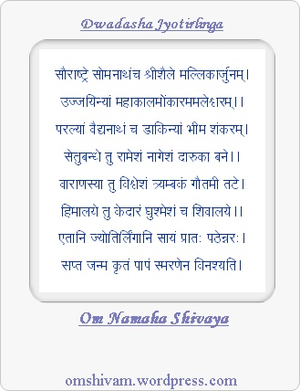 In kalabhairava ebook download ashtakam