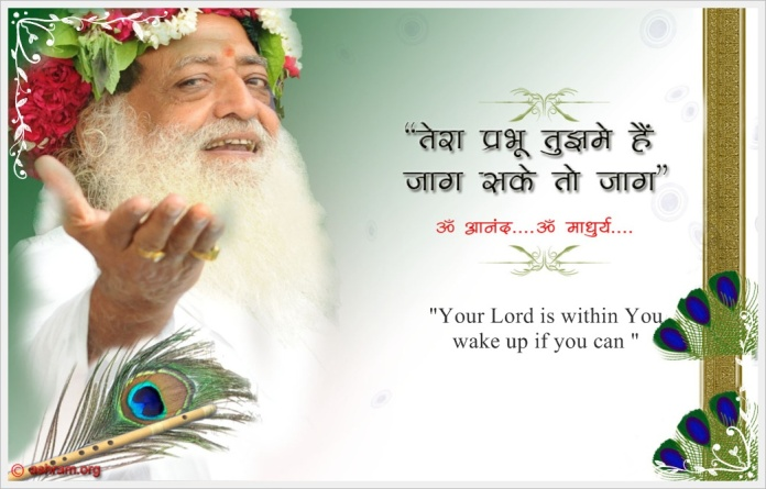 http://omshivam.files.wordpress.com/2010/04/pujya-guruji-vishwa-guru-sant-shri-asaramji-bapu.jpg