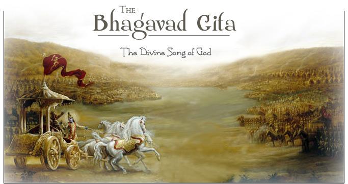 Sreemadh Bhagavad Gita The