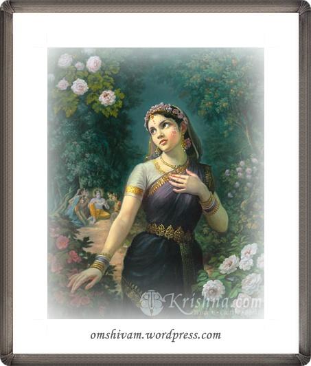 "12: Bhakti Yoga""The Yoga of Devotion"" | Jai Guru Dev"