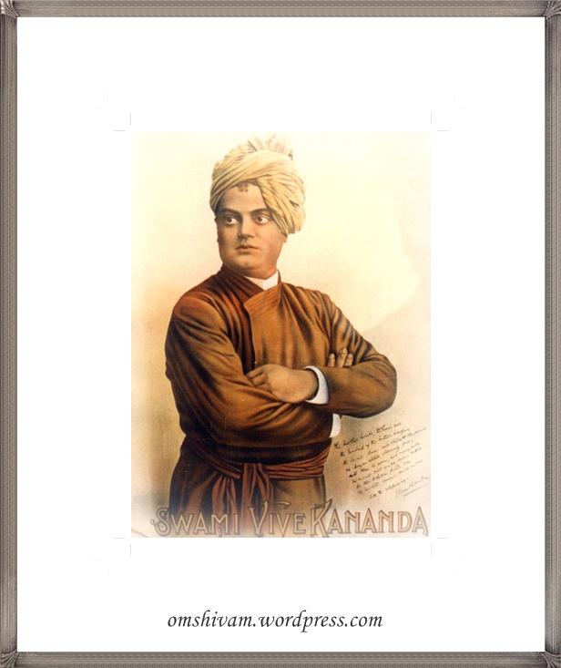 Essay on swami vivekananda - GBP Belometti