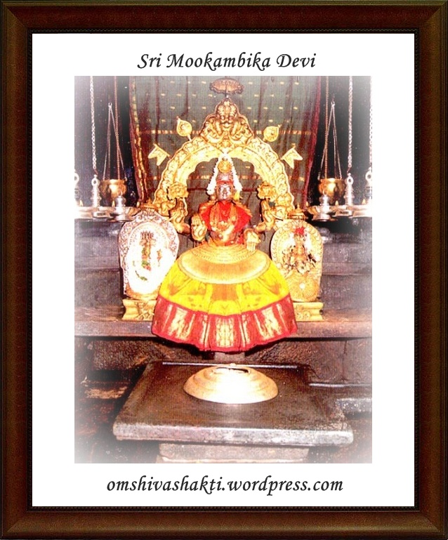 mookambika devi photos