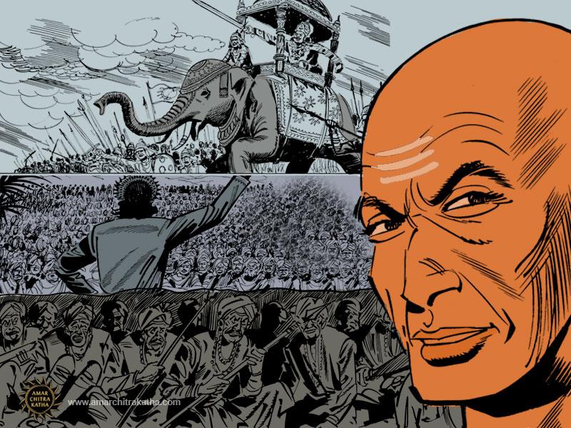 Chanakya Niti Shastra Pdf Free Download