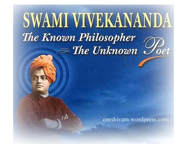 Swami Vivekananda Wallpapers with Quote's