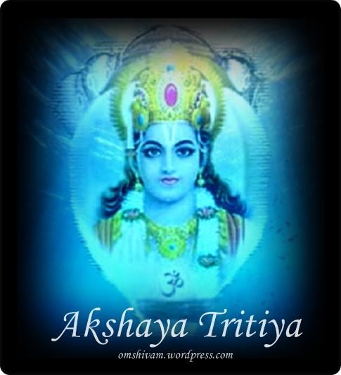 Akshaya Tritiya Jai Guru Dev