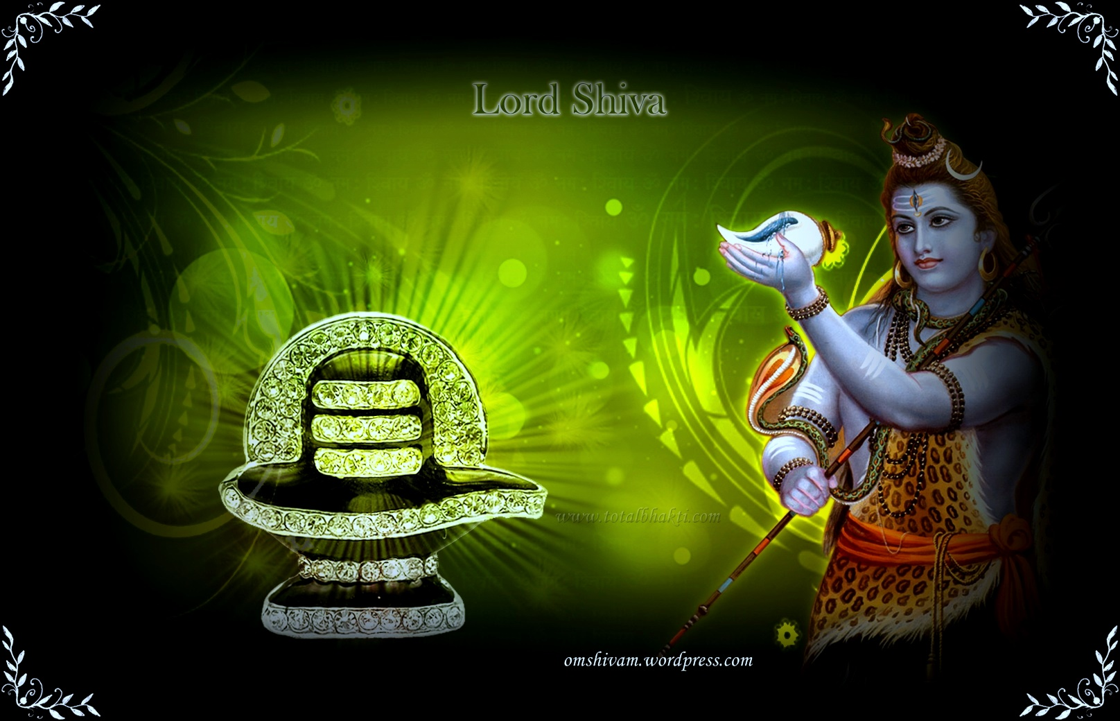Art Of Living Om Namah Shivaya mp3-adds 1