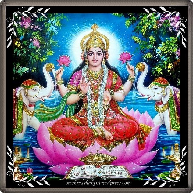maha lakshmi ashtakam | Jai Guru Dev