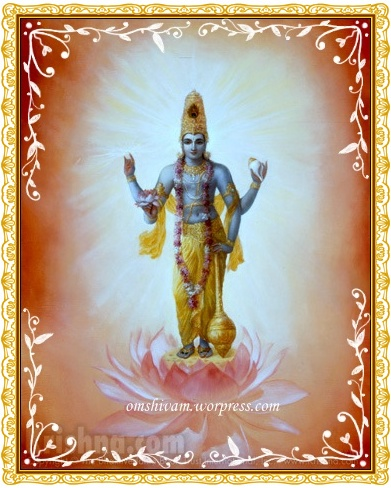 sri bhagvan