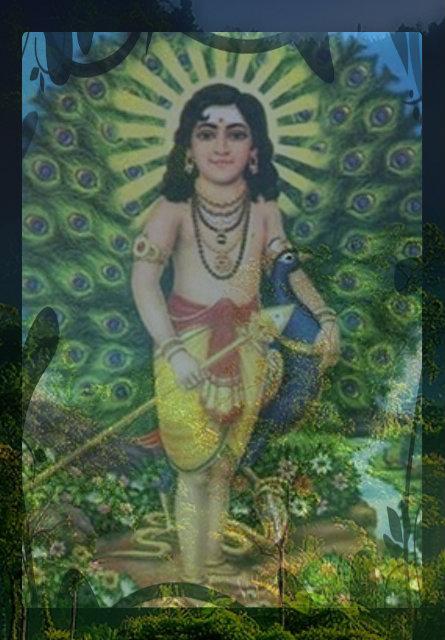 Sree Subramanya swamy