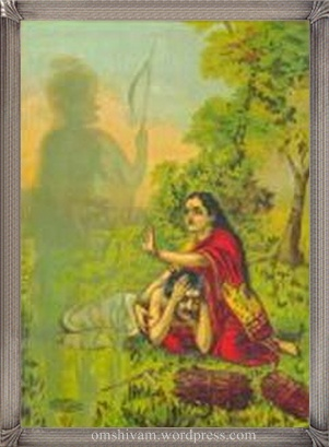 Satyavan Savitri Yamraj Images for free download