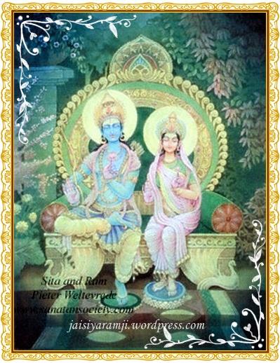 sree sitaramji