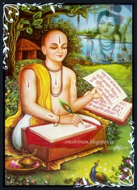 sant tulsidas writing sri ramcharit manas