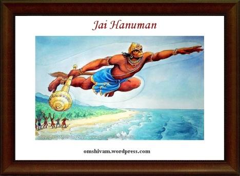 Jai siyramji Jai Hanumanji