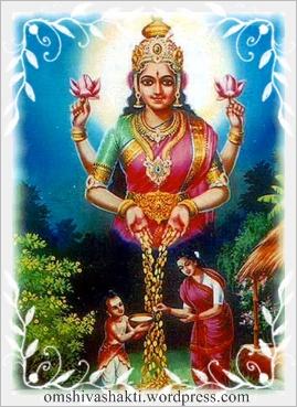 Shri Kanaka dhara Lakshmi Devi