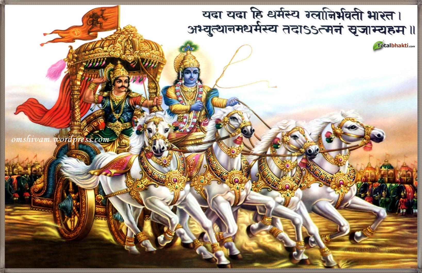 Jai Guru Dev Om Namah Shivaya