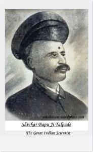 Shivkar bapuji