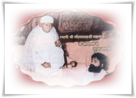 sai-asramji-at-the-holy-feets-of-bhagvan-swamy-leelashah-ji-maharaj