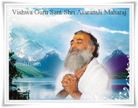 vishwa-guru-sant-shri-asaramji-bapu