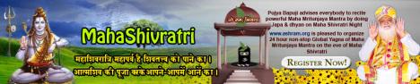 shivratri_ashram